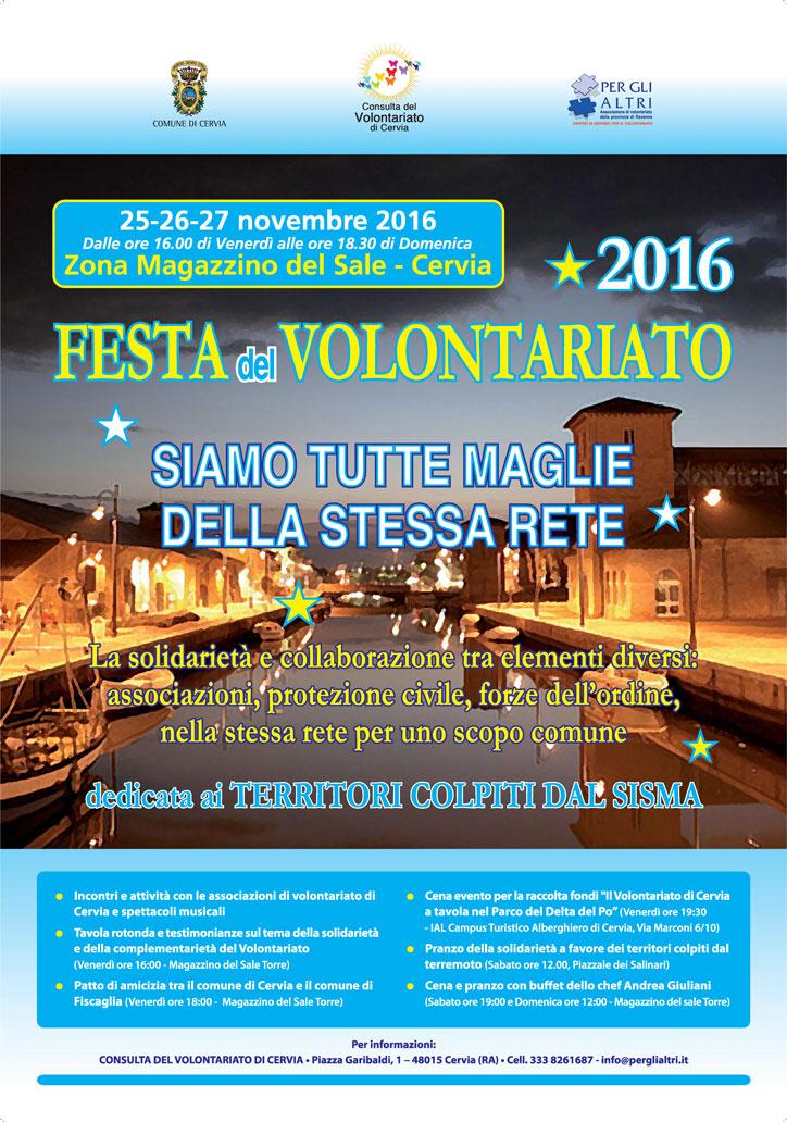 festa-del-volontariato-25-nov-2016
